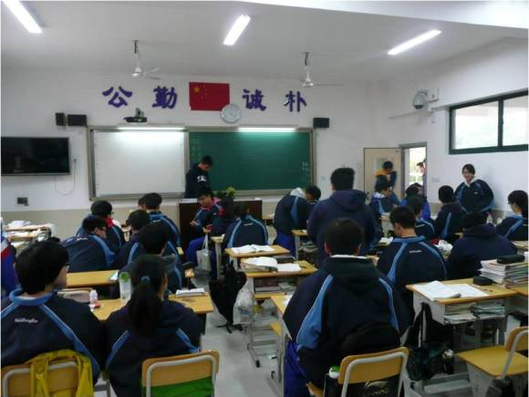 A view of the Chinese classroom at Yali Middle School