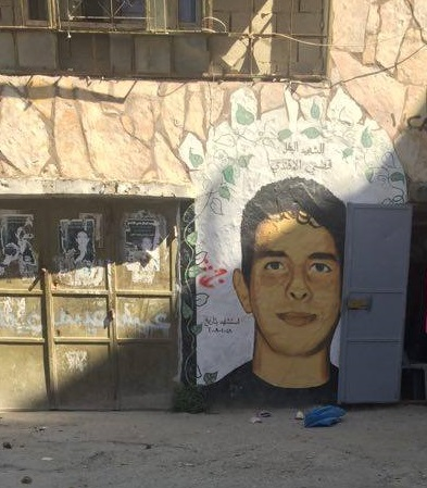 Memorial of young man killed in Dheisheh camp