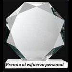 premio_esfuerzo_personal
