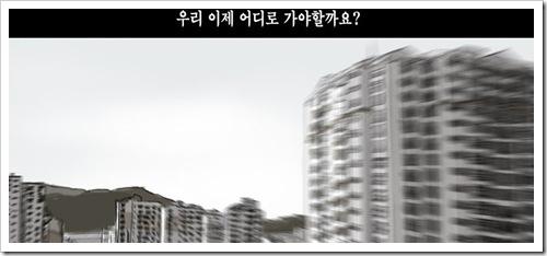 (c) 2010 윤태호,한국데이타하우스