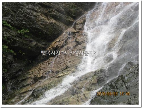 강촌역 구곡폭포