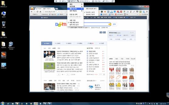 맥북에어에서 팀뷰어로 윈도우 PC에 접속
