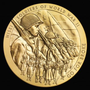 The Congressional Gold Medal presented in November 2011 was specifically designed for the Nisei soldiers of World War II.