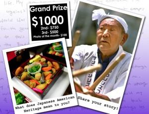 jcccnc photo contest