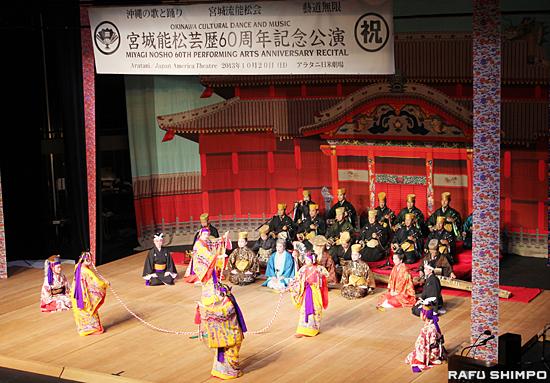 各地からの賛助出演者と門下生が出演した舞踊「長者の大主」