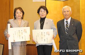 堂号に昇格し、竹之下宗家(右)から賞状を授与された渡辺さん(左)と桜井さん