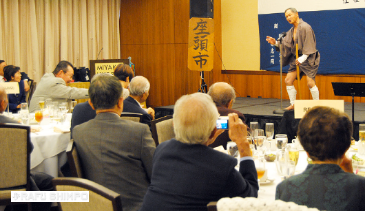 Esumi Sonjinkai members and guests enjoy entertainment by L.A. Kayo Club. (RYOKO NAKAMURA/Rafu Shimpo)