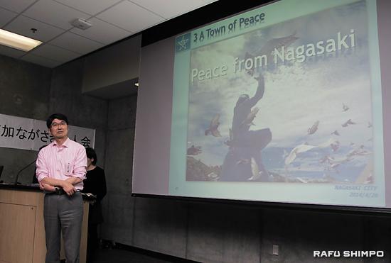 「長崎から平和を」と、力を込める田上富久・長崎市長