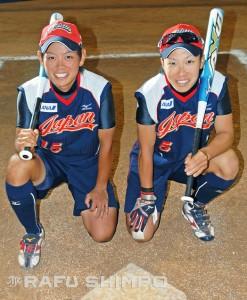 Yuka Ichiguchi, left, and Eri Yamada embody Japan's potent mix of raw young talent and skilled veteran players.