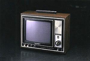 A 1968 Sony TV.