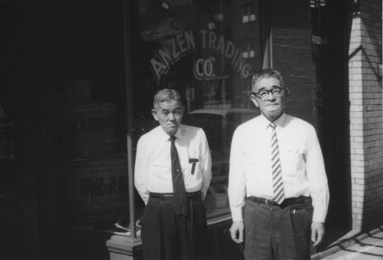 Umata Matsushima and Mr. Iwakami of Yokohama Shipper in front of Anzen Trading Company, c. 1965. (Courtesy Yoji Matsushima)