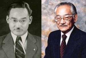 Minoru Yasui (1916-1986)