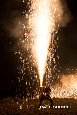 Izu-firework web2