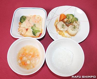 解凍後の介護食。(右上から時計回りに)ホタテのガーリックバター焼き、おかゆ、野菜の煮物、エビグラタン