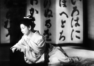 "A scene from Kenji Mizoguchi's ""Life of Oharu."""