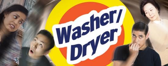 washer:dryer