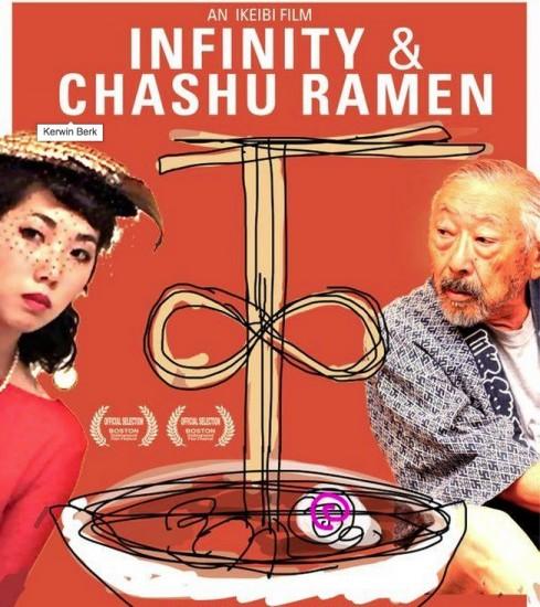 infinity & chashu ramen poster