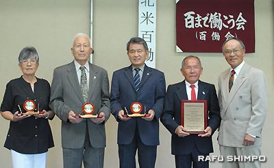 西会長(右端)から感謝状を贈呈された川口さん(左隣)と、記念品を贈呈された(左から)西元さん、米澤さん、半田さん