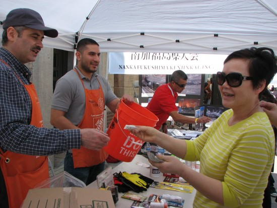 Home Depot held a drawing for safety-related items, including light sticks and water heater restraint brackets.