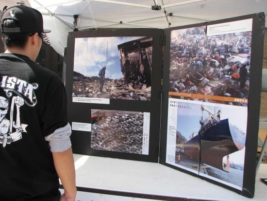 The Iwate/Fukushima/Miyagi kenjinkai booths featured photos of the aftermath of the tsunami.