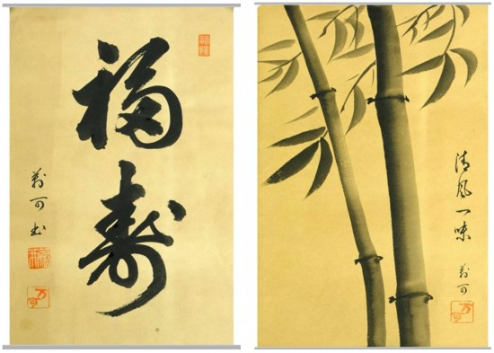 Calligraphy and paintings from the internment camps were part of Allen Eaton's collection.