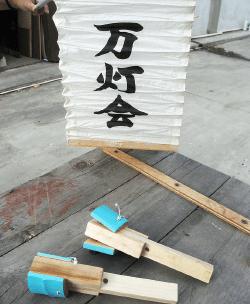 A Manto-e lantern and wooden naruko. Higashi board member Ted Oyama recycles the lanterns to create kachi kachi and naruko. (Photo by Amy Honjiyo)