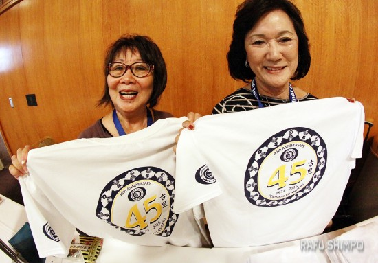 T-shirts were created to celebrate the group's 45th anniversary. (MARIO G. REYES/Rafu Shimpo)