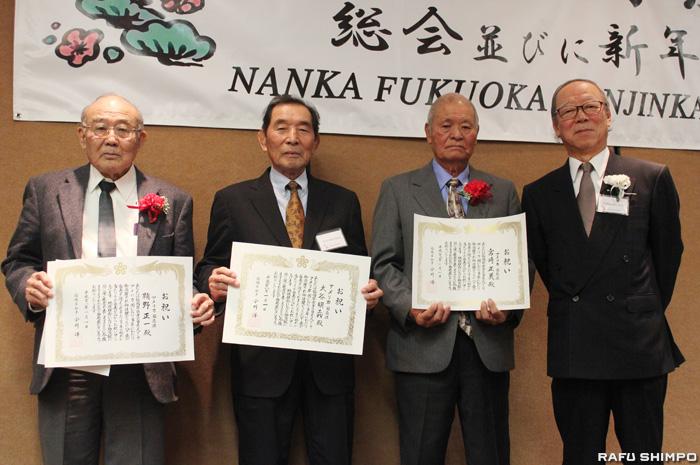 福岡県の小川洋知事から送られた高齢者への祝状を宗会長(右から)から手渡された宮崎さん、大谷さん、鞘野さんの3人