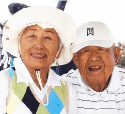 Ihoko and Frank Fukuhara