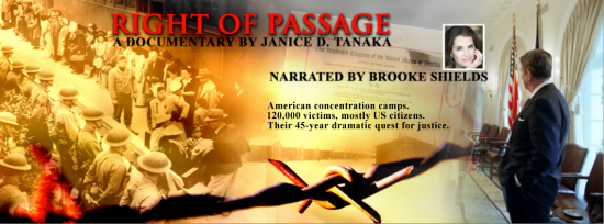 right of passage poster