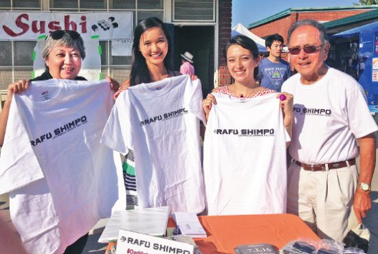 From left: Ellen Endo, Kelsey Kwong, Veronica Ota and yours truly were on hand at the San Fernando Valley Japanese American Community Center to help spread the Rafu word.