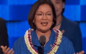 Sen. Mazie Hirono of Hawaii, the first Asian American woman elected to the Senate, addresses the Democratic National Convention. (NBC News)