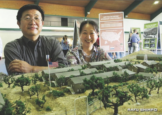 Michiya and Makiko Nakajima of Tatemono Construction Inc. created a diorama of Tuna Canyon.