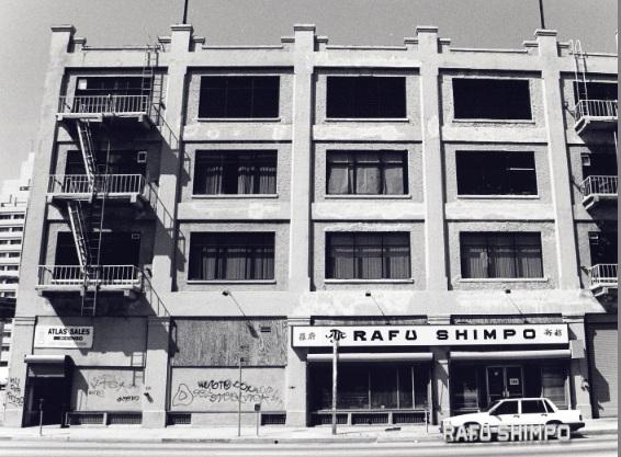 The Rafu Shimpo building on Los Angeles Street circa 1995. (MARIO G. REYES/Rafu Shimpo)