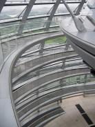 Bundestag 2