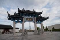 Le jardin chinois de Dunedin