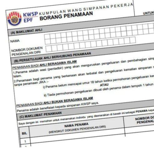 Penama simpanan KWSP hanya sebagai pemegang amanah atau pentadbir simpanan si mati dan hendaklah dibahagi kepada waris ikut hukum Faraid.