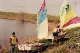 1990 במאגר