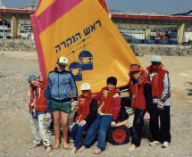 1992 תחרות באילת