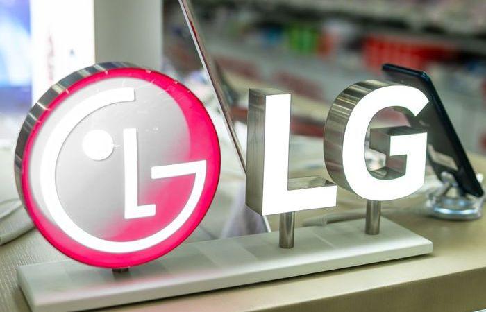 Perusahaan LG Resmi Hentikan Divisi Smartphone