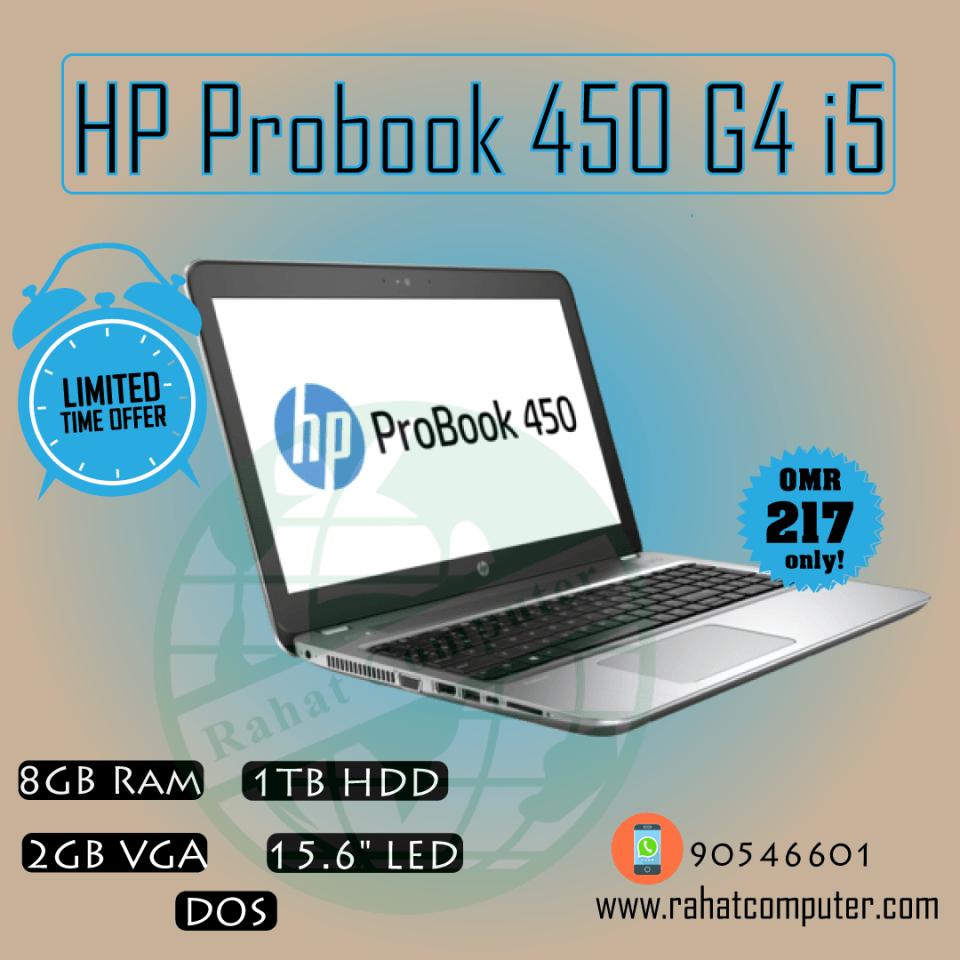 HP Laptops: Probook 450 G4 Core i5 Laptop