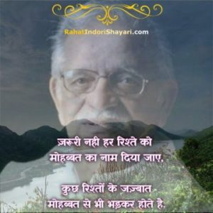 Gulzar Best Sayings