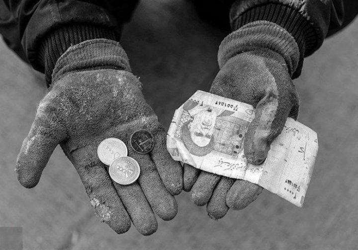 Bildergebnis für تصاویر دستمزد کارگران