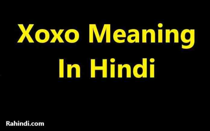 Xoxo Meaning In Hindi