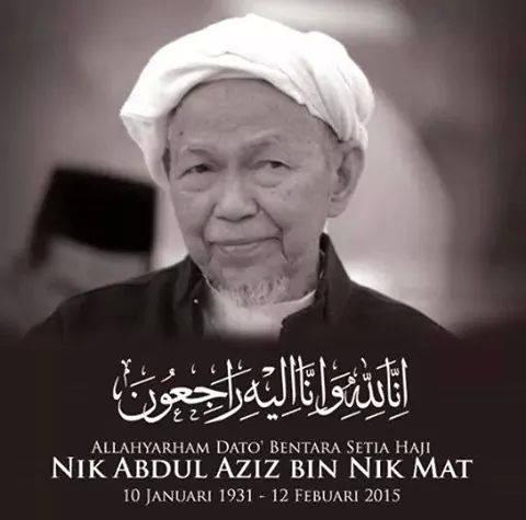 Tok Guru Nik Aziz Tokoh Kewangan Islam