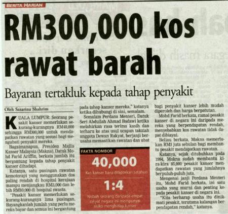 RM300,000 kos-rawat-barah-kanser-02