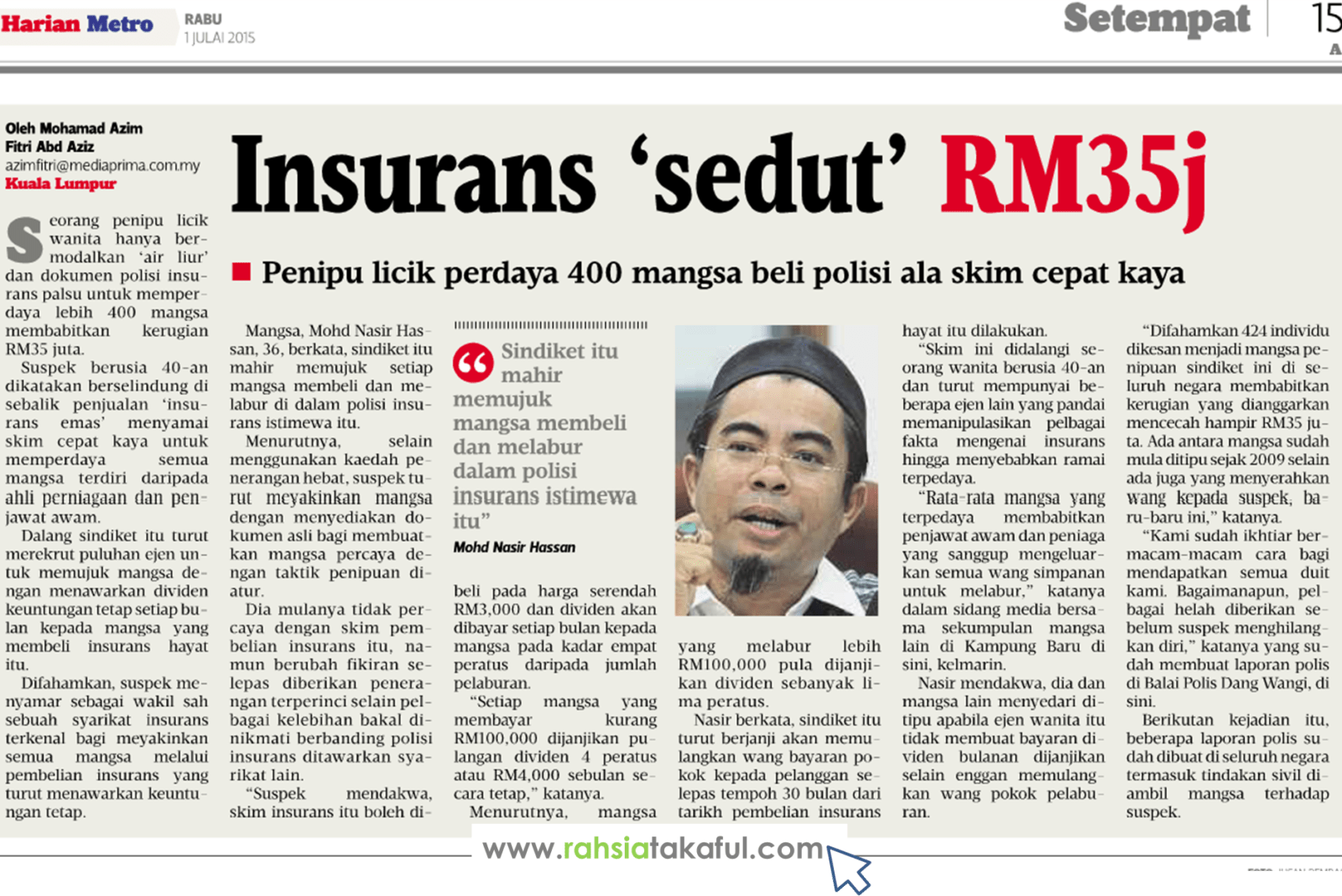 income protection plan takaful Additional benefits to supplement your takaful plan for optimum coverage protection features, this rider pays an annual sum covered (income) upon the covered person's diagnosis of a critical illness or total permanent disability within the age of 70 and below payment of annual benefit is on each anniversary of claim.