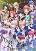 B-Project: Zecchou*Emotion Subtitle Indonesia