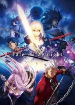 Fate Stay night: Unlimited Blade Works 2 BD Subtitle Indonesia