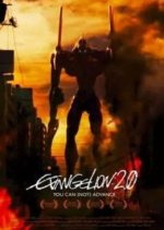 Evangelion: 2.0 You Can (Not) Advance BD Subtitle Indonesia